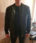 Зимняя Куртка Bat Norton 3 в 1, мужские свитеры цена, Шлиссельбург