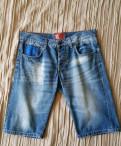 Пуховики мужские большого размера, джинсовые шорты Zara