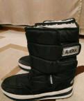 Сапоги Alaska зимние мужские, интернет магазин обуви тамарис, Новый Свет