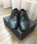 Туфли натур кожа Mascotte, размер 41, ботинки мужские для туристов и альпинистов, Отрадное