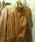 Велюровый спортивный костюм филипп плейн со стразами женский, куртка кож. зам, Приозерск