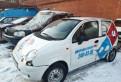 Daewoo Matiz, 2013, мерседес е класс купе 2011 цена