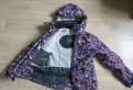 Куртка горнолыжная, купить платье на новый год 2018 интернет для полных женщин, Кировск