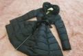 Naumi пальто, одежда на пляж для полных женщин
