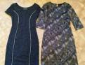 Пакетом на 42, интернет магазин женской одежды маленьких размеров по низким ценам