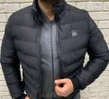 Куртка зимняя мужская польша, ck Klein Пуховик Куртки новые Зима