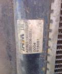 Е39 диск сцепления, радиатор на Газель Некст