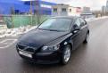 Новый дэу матиз 2012 цена, volvo S40, 2006