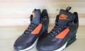 Nike air max кроссовки, зимняя обувь экко биом