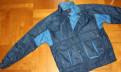 Куртка Mitsubishi, мужские пуховики дешево