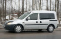 Opel Combo, 2009, мерседес бенц s класс amg 2017