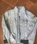 Термобелье мужское большие размеры купить, куртка мужская Hugo Boss, Санкт-Петербург