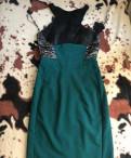 Платье oodji синего цвета, платье incity