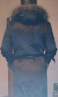 Куртка 48 размера, зимний костюм для рыбалки для женщин