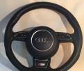 Оригинальный круглый s-line руль для Audi А1, сцепление на шевроле нива цена валео, Санкт-Петербург