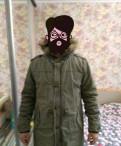 Зимние костюмы фирмы кико цены, парка зимняя, Кронштадт