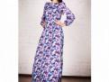 Платье love republic, китайский интернет магазин одежды на русском с наложенным платежом почтой