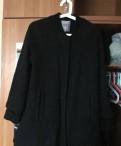 Пальто zara, одежда японских крестьян