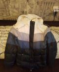 Куртка Nike, спортивные брюки из плащевки женские зимние