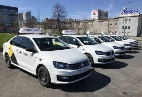 Водитель Яндекс такси. Выплаты ежедневно