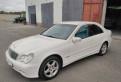 Mercedes-Benz C-класс, 2003, киа рио автомат 1.6 2014 года цена