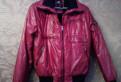 Куртка himeks, куртка мужская с трикотажным капюшоном, Лебяжье
