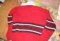 Мужские куртки нортленд, свитер вязанный натуральная шерсть, Малое Верево