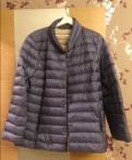 Фирма лина женская одежда от 50 до 64 размера, куртка Marina Rinaldi р 52