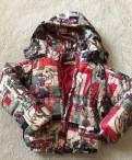 Тёплая куртка Kenzo