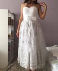 Свадебное платье принцессы, спортивные костюмы утепленные купить