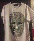 Магазин мужской одежды ермак, новая футболка philipp plein, Федоровское