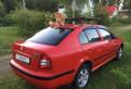 Skoda Octavia, 2008, купить авто датсун подержанные