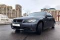BMW 3 серия, 2006, купить опель астра j дизель с пробегом, Выборг