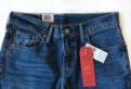 Джинсы Levi's 511 W29 L32, мужские толстовки на меху купить