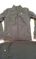 Спортивный костюм fila 46 р, одежда modis интернет магазин