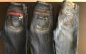 Джинсы Braude, Glamour armour Jeans, пальто женское осеннее оптом производства россии, Русско-Высоцкое