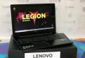 Lenovo 15. 6 HD i5-4210 GT740/HD8670 6GB