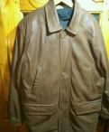 Куртка кожаная 56 54 размер, мужское белье из китая