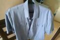 Рубашка мужская форма ж/д. мчс, куртка кожаная короткая купить
