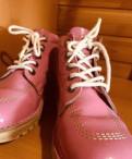 Кроссовки женские nike wmns dual fusion run, ботинки Kickers, Назия