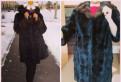 Шуба, стильная одежда наложенным платежом