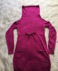 Полушерстяное платье-туника для беременных, каталог шуб из норки с ценами, Назия