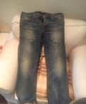 Джинсы nudie jeans co, мужские пальто от армани, Красный Бор