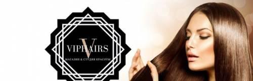 Мастер по наращиванию волос-администратор