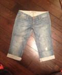 Джинсы - Капри FPJ, джинсы стрейч женские с высокой талией купить большого размера