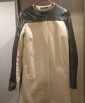 Модная одежда из кореи и японии, пальто Mohito