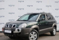 Hyundai Tucson, 2005, лада приора купе черный