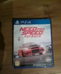 Need for Speed payback PS 4 обмен