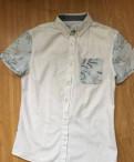 Мужская рубашка bershka S, мужские спортивные брюки интернет магазин