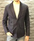 Футболка юность купить интернет магазин, пиджак Mexx мужской